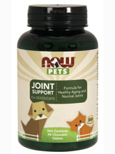 Pets Joint Support (cats & dogs) 90 softgels