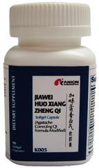 Jiawei Huo Xiang Zheng Qi - Agastache Correcting Qi Formula