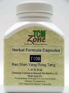 Ren Shen Yang Rong Tang | Ginseng to Nourish the Nutritive Qi