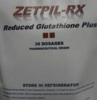 Glutathione (Reduced) Suppositories - 30 Count